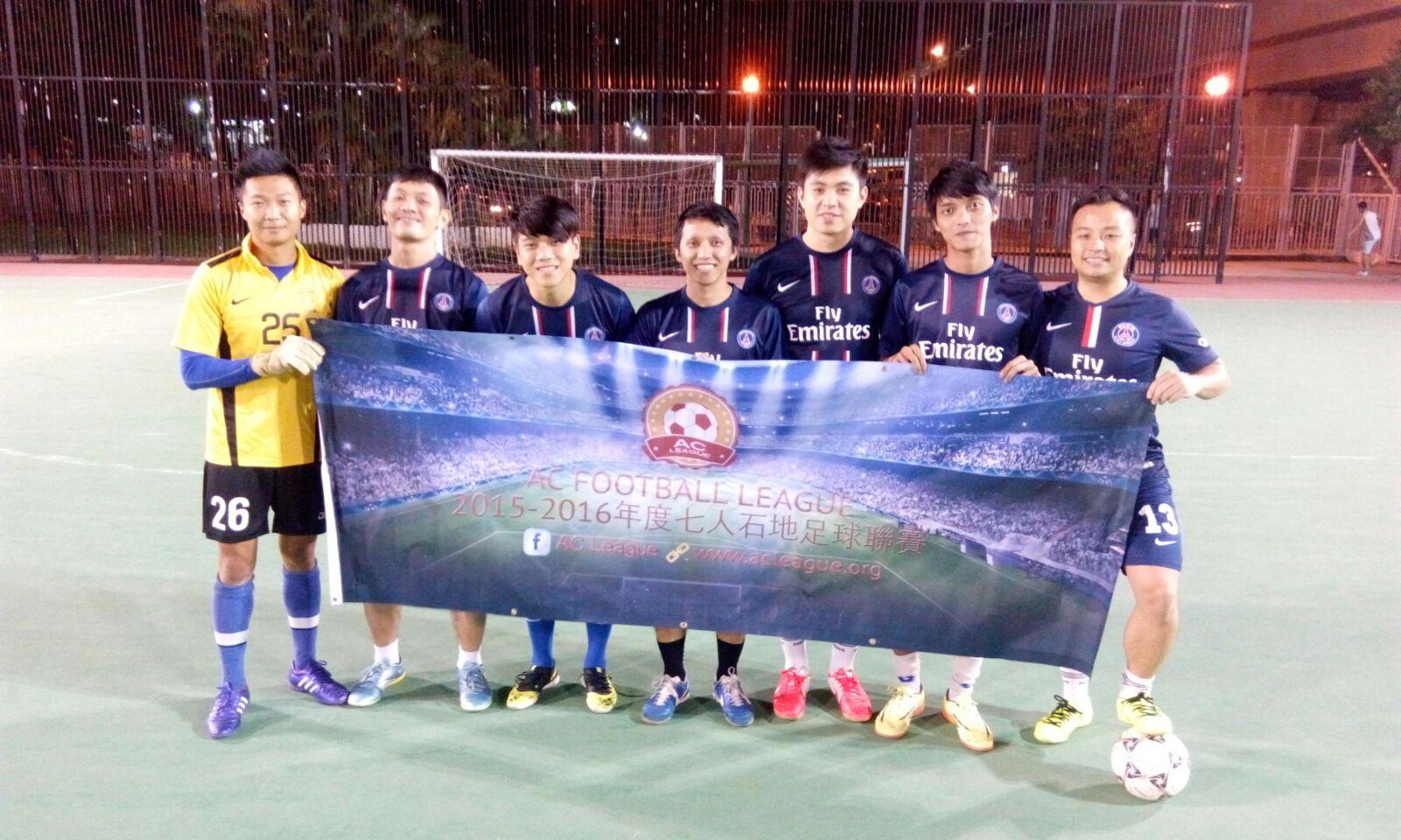 87 united