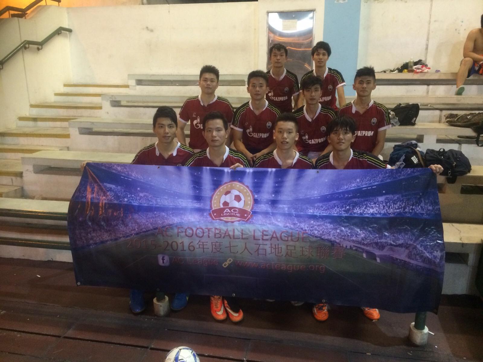 熊大 FC