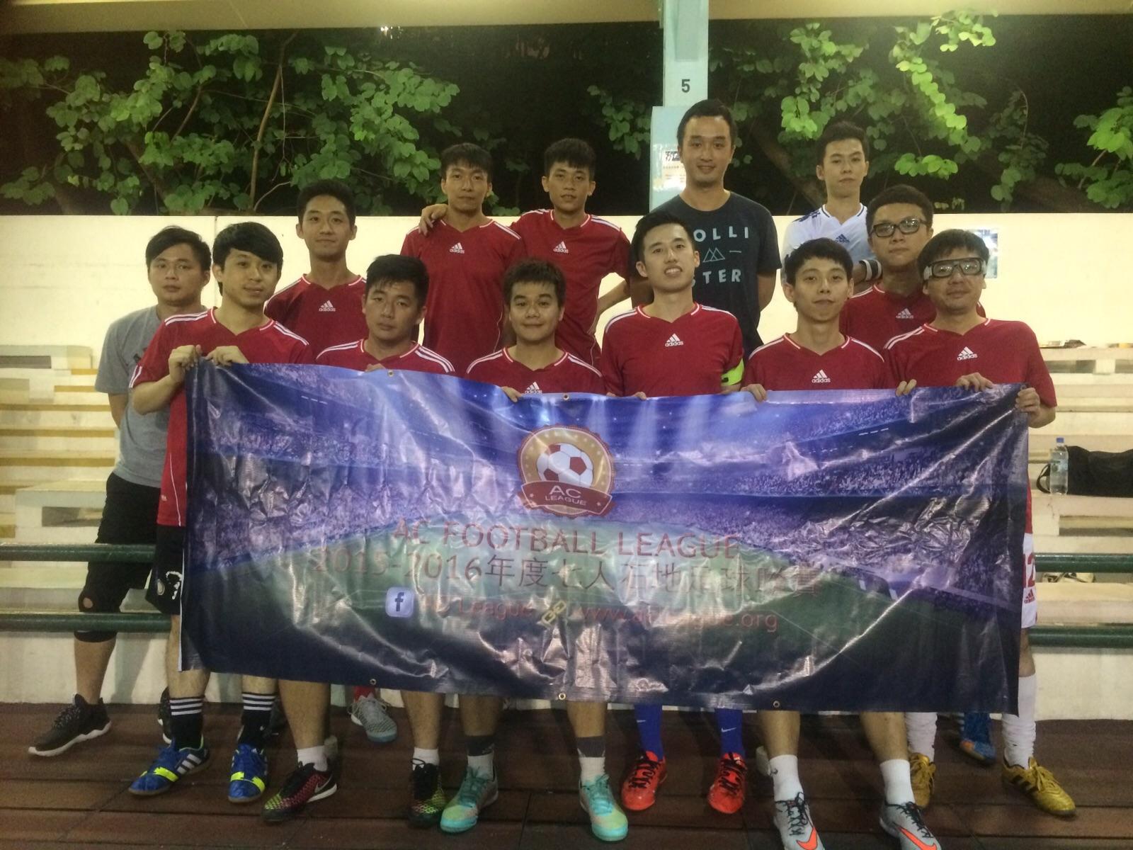 FC Avengers