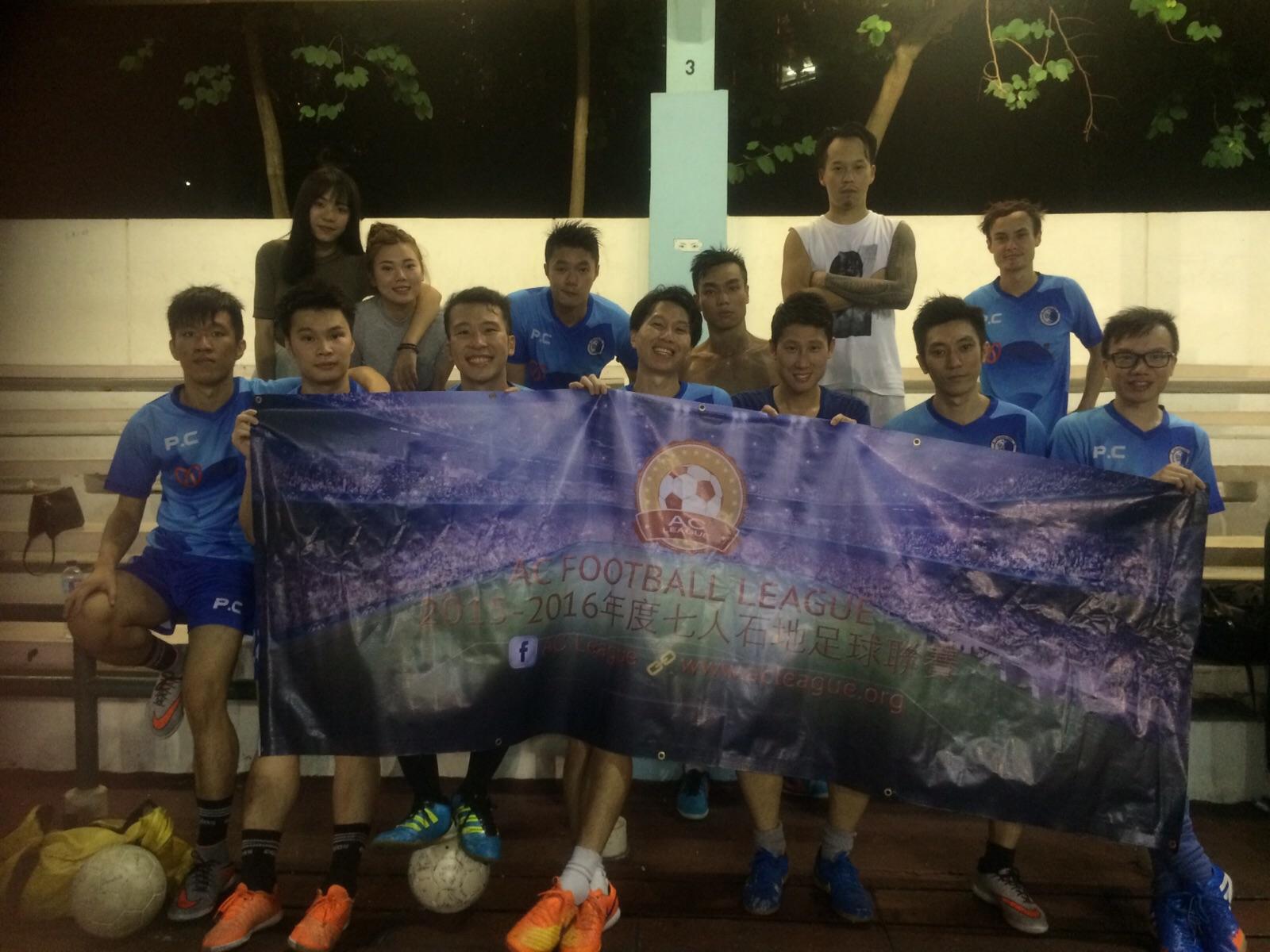 FC Piece