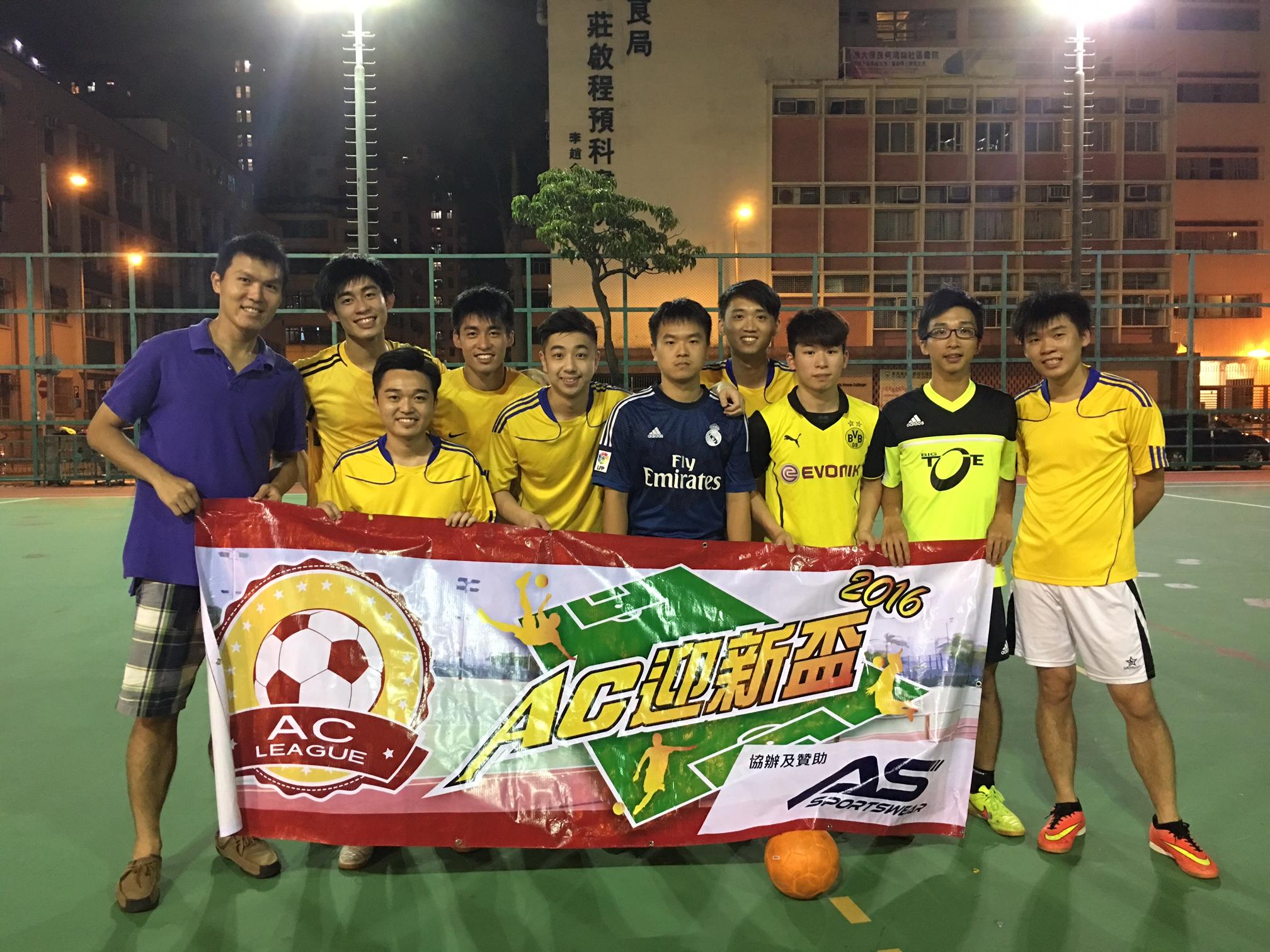 景威聯 team photo