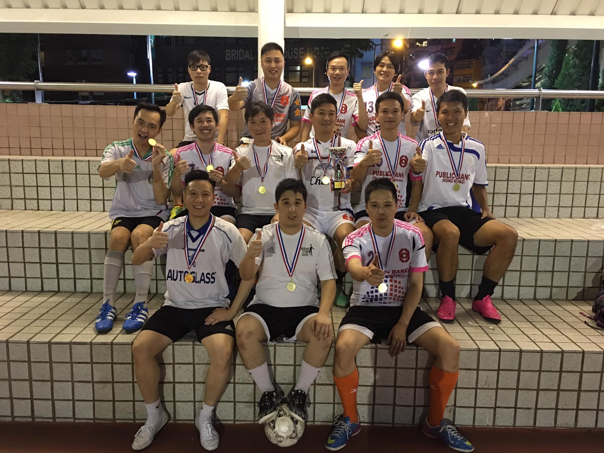 AC league 2015-16 年度閒日B組冠軍大眾